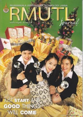 RMUTL Journal #วารสารราชมงคลล้านนา ฉบับบที่ 4 เดือนกรกฎาคม - ธันวาคม 2558