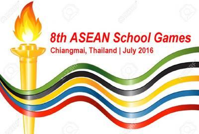 มทร.ล้านนา ประกาศปิดปรับปรุงอาคารกิจกรรมเตรียมพร้อมรับการแข่งขันยิมนาสติก กีฬานักเรียนอาเซียน ครั้งที่ 8