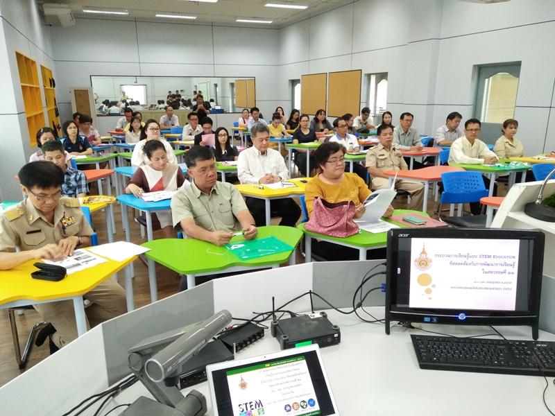 มทร.ล้านนา ลำปาง จัดโครงการฝึกอบรมเชิงปฏิบัติการเรื่องกลยุทธ์การจัดการเรียนรู้ สู่อาจารย์มืออาชีพ