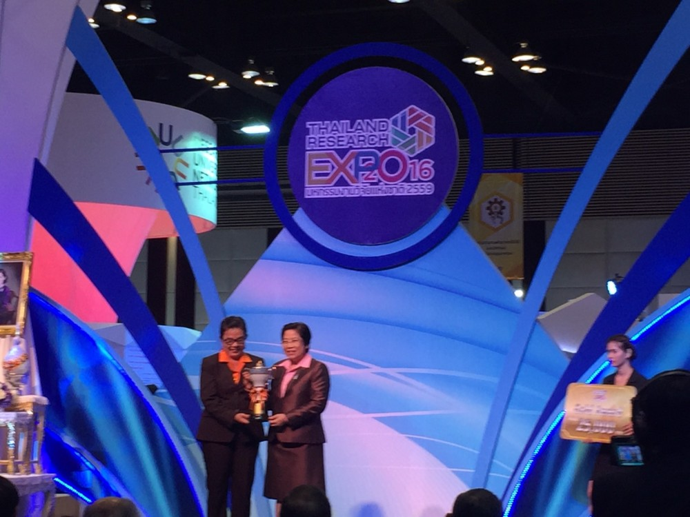 มหาวิทยาลัยเทคโนโลยีราชมงคลล้านนา ได้รับรางวัล Gold Award ถ้วยรางวัลจาก นายกรัฐมนตรี (พลเอกประยุทธ์ จันทร์โอชา)