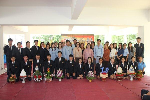 พิธีไหว้ครู (สาขา) ประจำปีการศึกษา 2559
