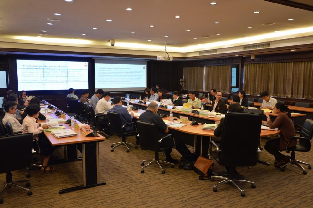 ประชุมคณะกรรมการประจำคณะวิทยาศาสตร์และเทคโนโลนยีการเกษตร ครั้งที่ 9/2559