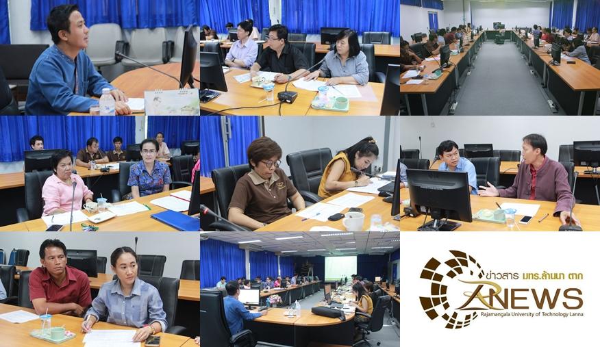 ประชุมจัดทำหลักสูตรอบรมและแผนงานดำเนินงาน โครงการจัดการศึกษาฯ