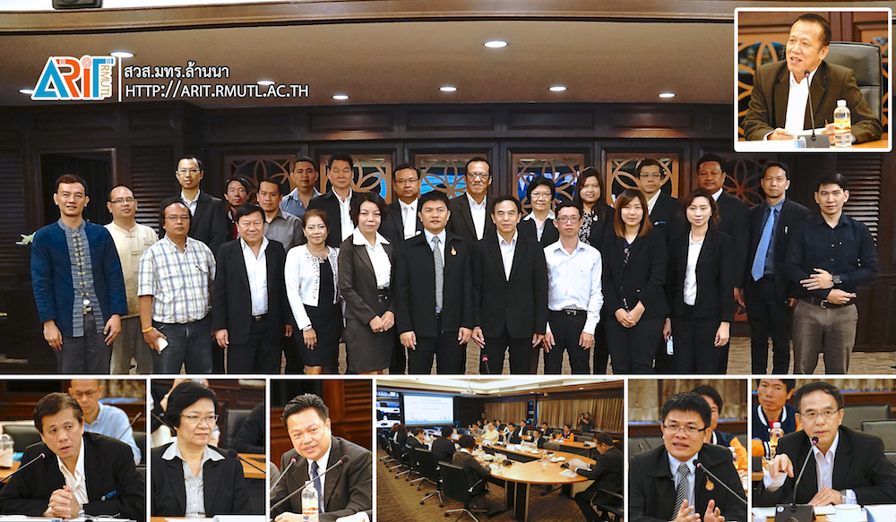 มทร.ล้านนา ต้อนรับคณะเยี่ยมชมและสำรวจความพร้อม โครงการ Innovation Incubation Center (IIC.)