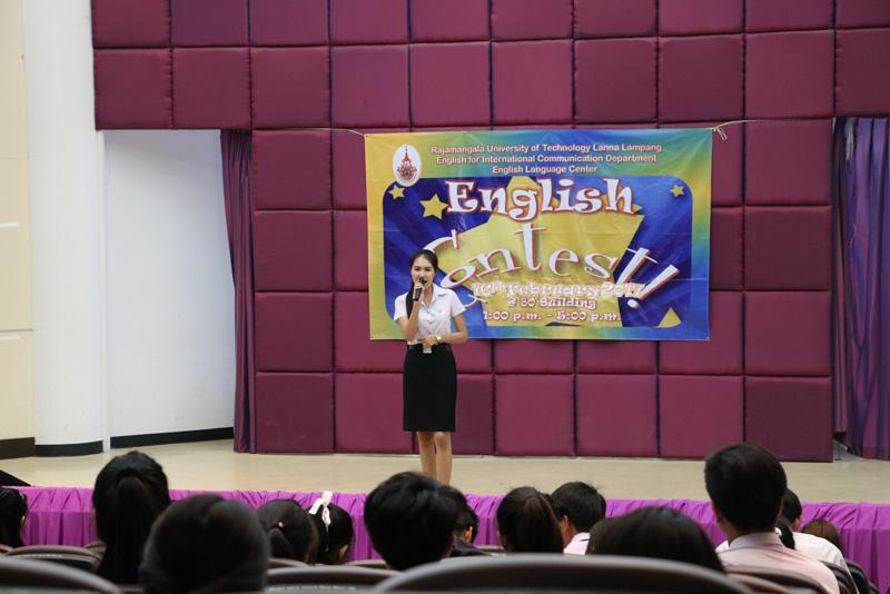 สาขาวิชาภาษาอังกฤษฯ มทร.ล้านนา ลำปาง จัดโครงการแข่งขันทักษะภาษาอังกฤษพัฒนาทักษะด้านภาษา