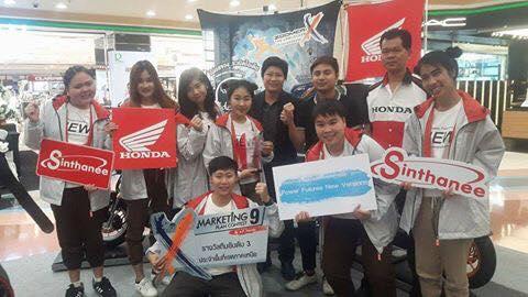 นักศึกษาสาขาวิชาการตลาด ร่วมแข่งขัน Plan Contest 9 by A.P.Honda ได้รับรางวัลที่ 1