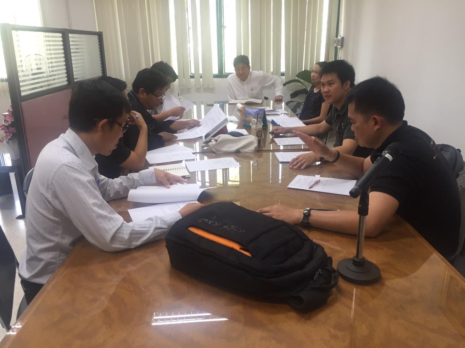 การประชุมประธานหลักสูตร(4ปี คณะวิศวกรรมศาสตร์)