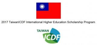 ทุนการศึกษา 2017 TaiwanICDF International Higher Education Scholarship Program
