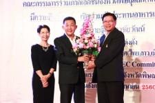แสดงความยินดีประธาน LIMEC 3 ประเทศ (ไทย,ลาว,เมียนมาร์)