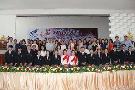 รูปภาพ : พิธีไหว้ครู คณะบริหารธุรกิจและศิลปศาสตร์ ประจำปีการศึกษา 2559
