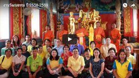 รูปภาพ : งานวัฒนธรรม ปี 2558-2559