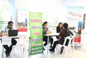 รูปภาพ : กองพัฒนานักศึกษา จัด RMUTL Job Fair เปิดโลกทัศน์ด้านอาชีพ สร้างโอกาสในตลาดแรงงาน ให้ นศ. ก่อนจบการศึกษา