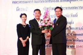 รูปภาพ : แสดงความยินดีประธาน LIMEC 3 ประเทศ (ไทย,ลาว,เมียนมาร์)