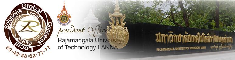 มหาวิทยาลัยเทคโนโลยีราชมงคลล้านนา