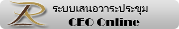 CEO Online