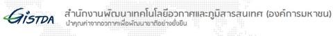 สำนักงานพัฒนาเทคโนโลยีอวกาศและภูมิสารสนเทศ (องค์การมหาชน)