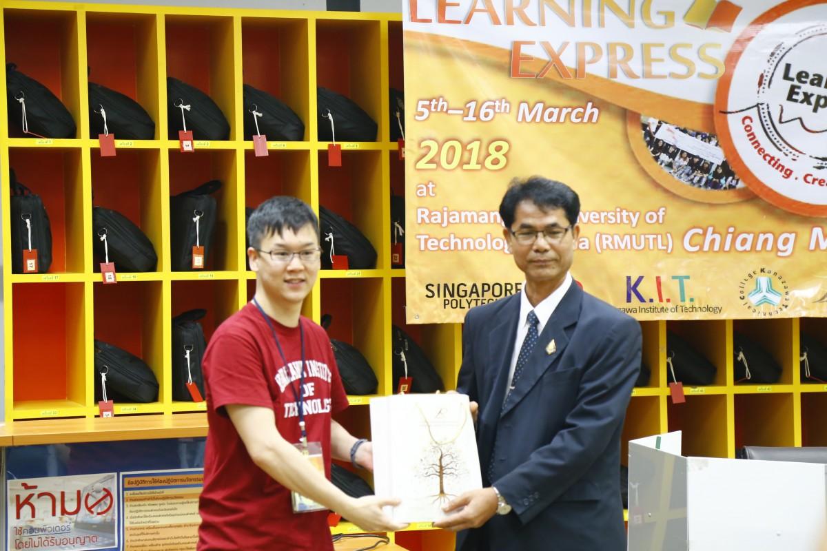 The opening ceremony: Learning Express 2018 | Rajamangala