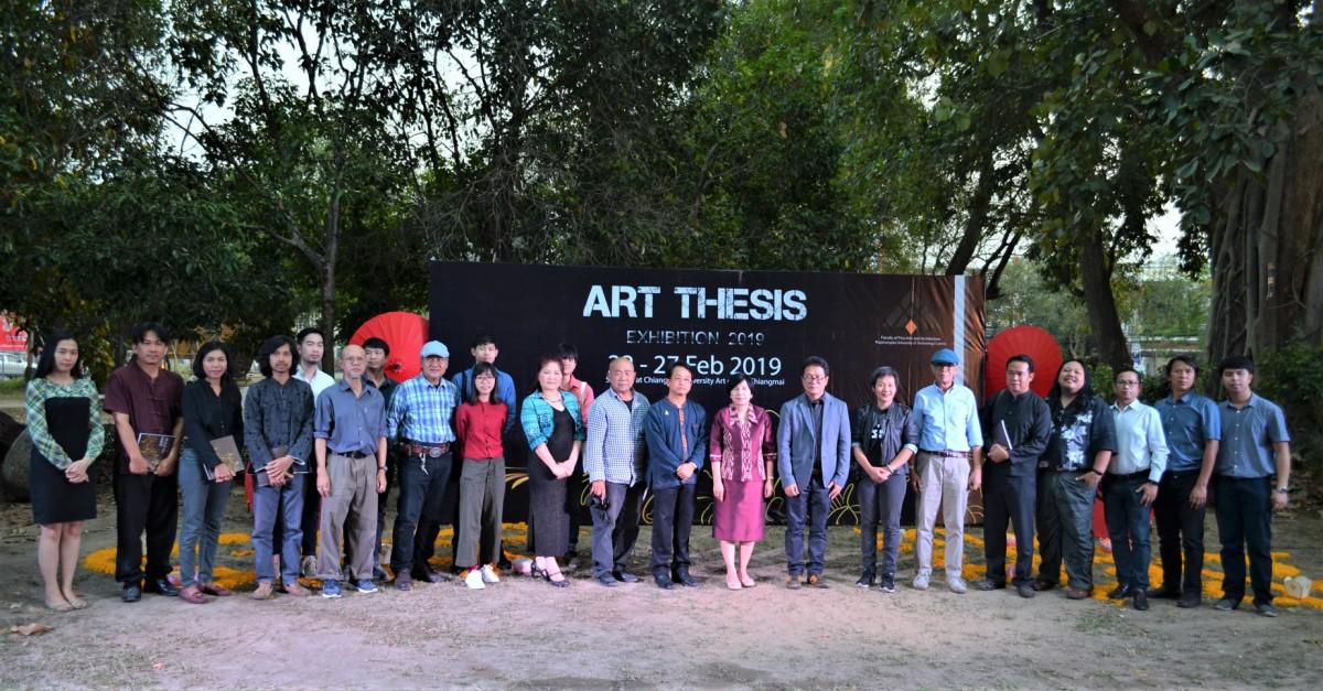 ART THESIS EXHIBITION 2019 | คณะศิลปกรรมและสถาปัตยกรรมศาสตร์