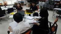 รูปภาพ : ประชุมเพื่อแนะนำและตรวจสอบความถูกต้องของเล่ม มคอ.2(หลักสูตรปรับปรุง พ.ศ.2560 )