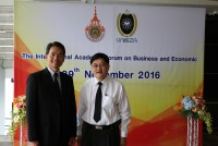 รูปภาพ : ลงนามความร่วมมือ (MOU) กับ Faculty of Economics and Management Sciences (FEMS) แห่ง University Zanial Abdin รัฐ Terengganu ประเทศมาเลเซีย