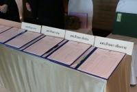 รูปภาพ : โครงการพัฒนาบุคลากรสายวิชาการด้านเทคนิคการสอนเพื่อผลิตบัณฑิตนักปฏิบัติ : การประยุกต์การเรียนการสอนเข้าสู่ไทยแลนด์ 4.0