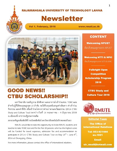 The OIR Newsletter