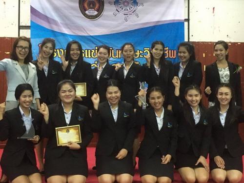 นศ.การบัญชี ลำปางรับรางวัลรองชนะเลิศการแข่งขันตอบปัญหาวิชาชีพทางด้านบัญชี