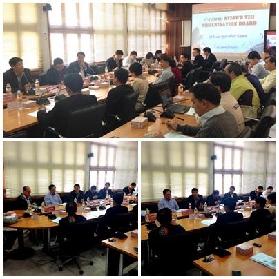คณะวิศวกรรมศาสตร์ จัดประชุมเตรียมความพร้อม การจัดงาน STISWB 2016