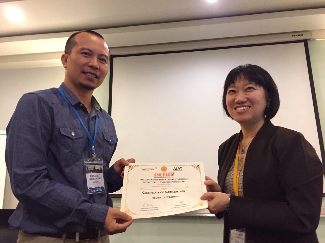 บุคลากรวิทยาลัยฯ เข้าร่วมงานประชุมนำเสนอผลงานวิชาการระดับนานาชาติ The Eleventh International Symposium on Natural Language Processing SNLP-2016 จังหวัดพระนครศรีอยุธยา