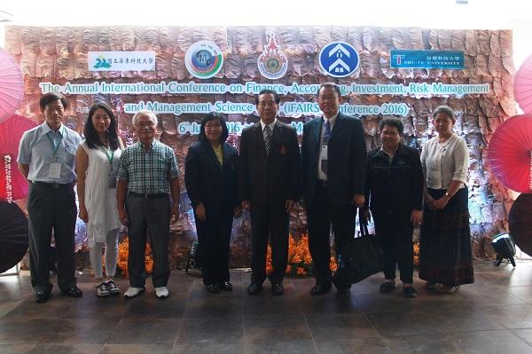 ประชุมวิชาการ The Annual International Conference