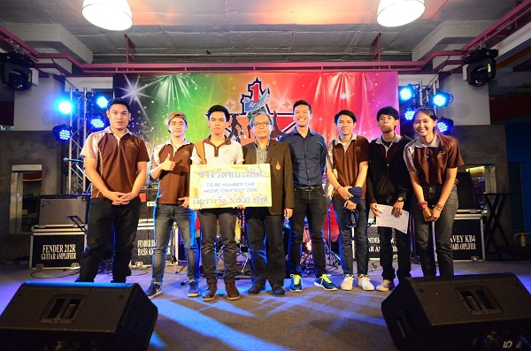 วงดนตรีน้องใหม่จากราชมงคลล้านนา คว้าแชมป์ To Be Number One Music Contest 2016