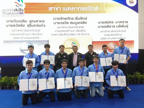 Rajamangala University of Technology Lanna students won gold medals and able to get through ASEAN labor skills competition by the end of 2016