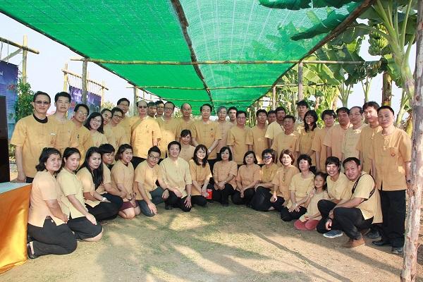 HRH Princess Maha Chakri Sirindhorn visited RMUTL for Plant Development Project