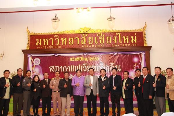 RMUTL involved in Wiang Jedlin Coffee Meeting