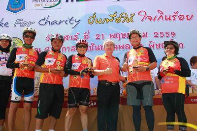 มทร.ล้านนา พิษณุโลก ร่วมปั่นจักรยานในงาน Bike For Charity ปั่นเพื่อให้ ใจเกินร้อย ครั้งที่ 1