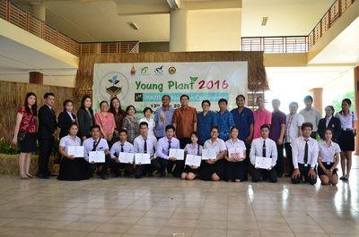 "Young Plant 2016 1St Rmutl Phitsanulok Conference ""ต้นกล้าวิชาการ"" ครั้งที่ 1"