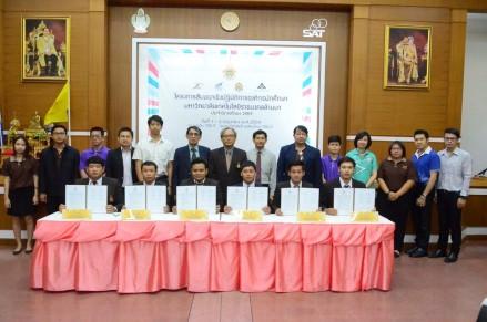 โครงการสัมมนาเชิงปฏิบัติการ สภานักศึกษาและองค์การนักศึกษา ประจำปี 2559