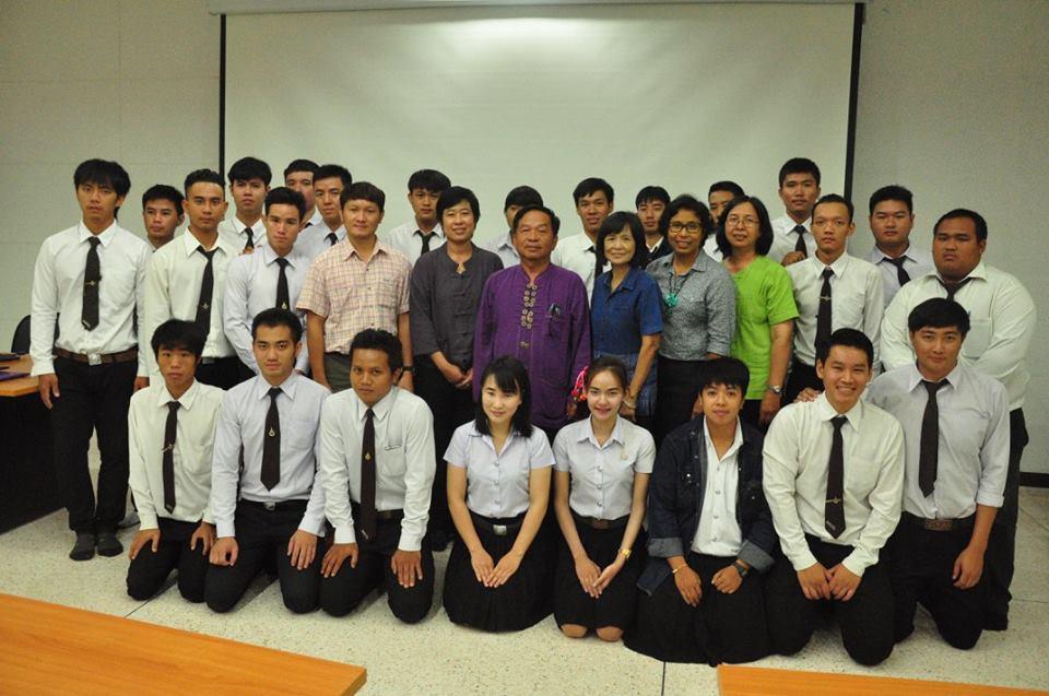 ประชุมวิชาการพืชศาสตร์ ครั้งที่ 1 ประจำปีการศึกษา 2558