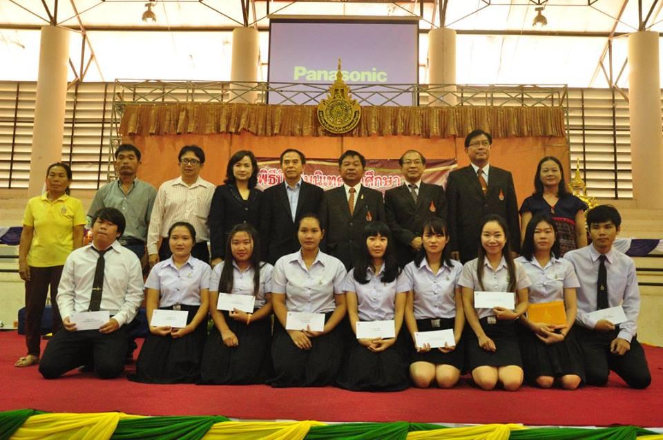 พิธีปัจฉิมนิเทศ ประจำปีการศึกษา 2558