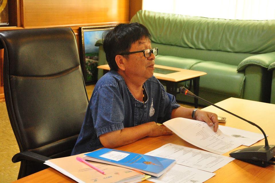 ประชุมคณะกรรมการบริหารมหาวิทยาลัยฯ ครั้งที่ 4/2559