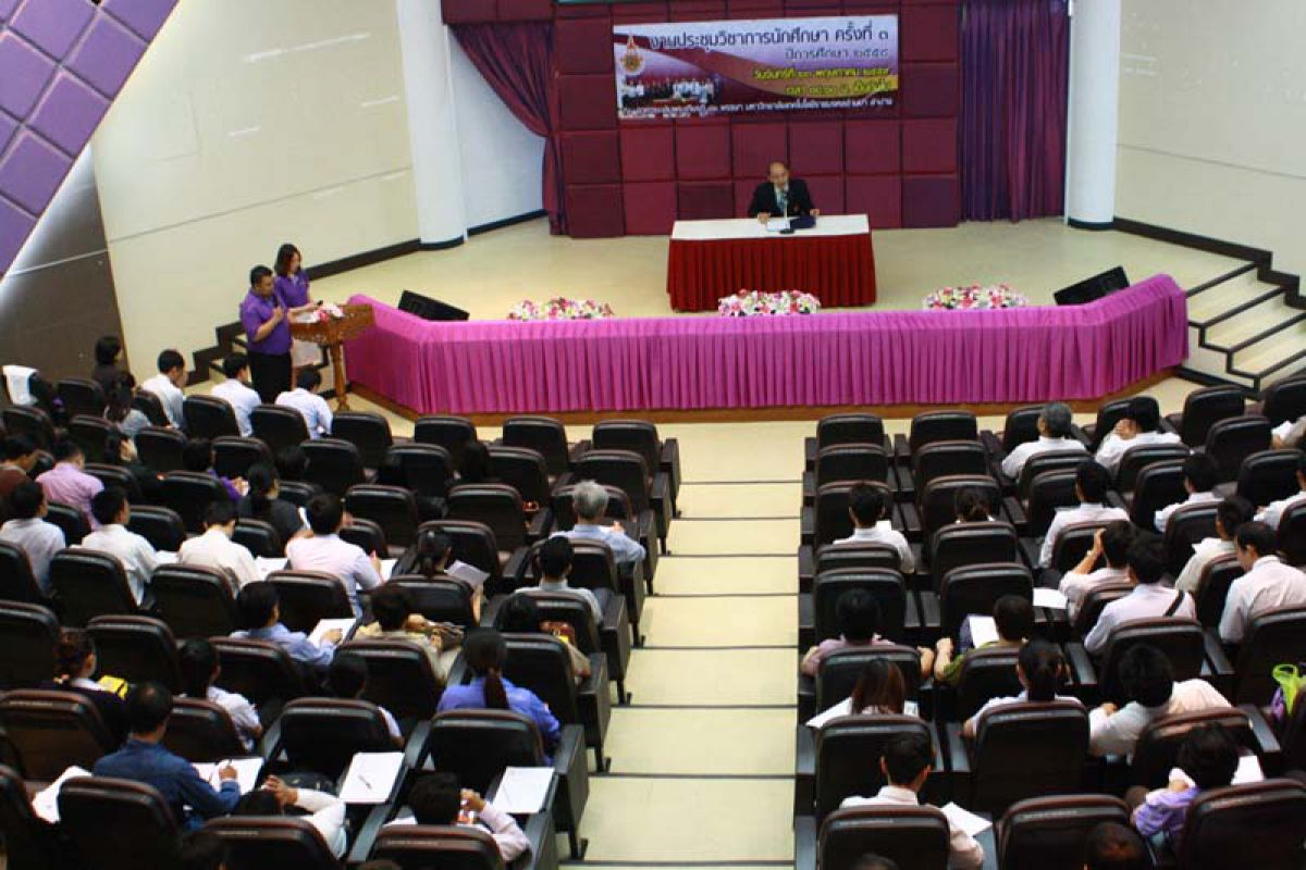 มทร.ล้านนา ลำปาง จัดประชุมวิชาการนักศึกษา ครั้งที่ 3