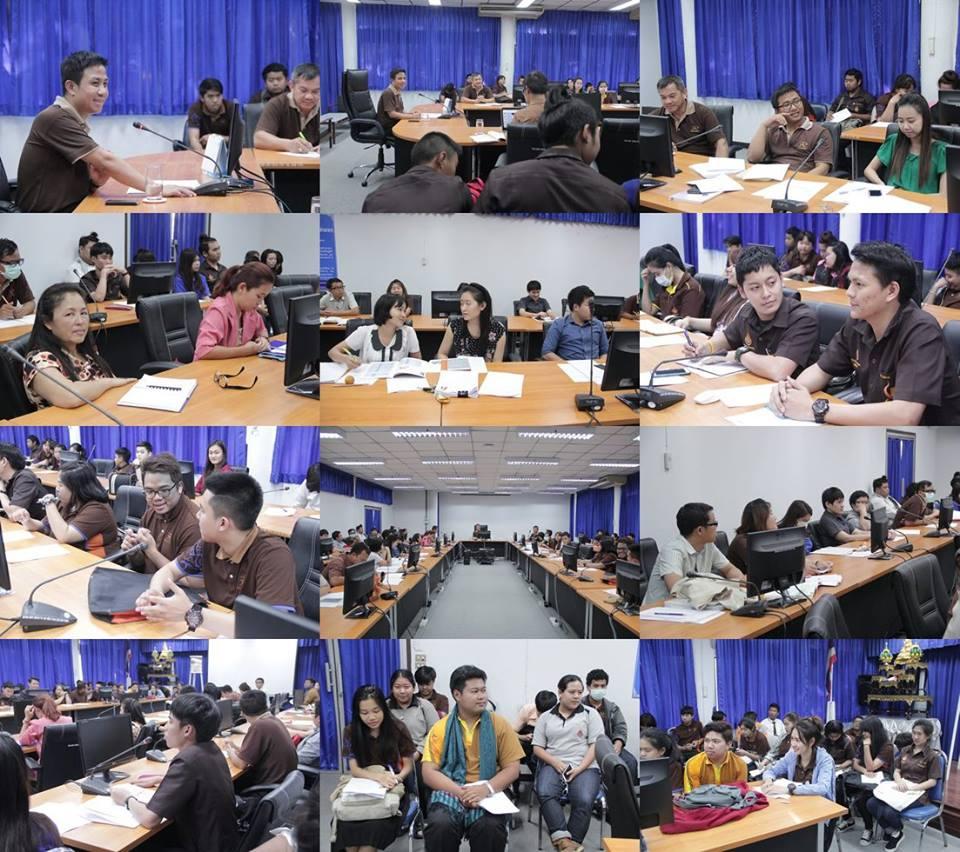 ประชุมคณะกรรมการบริหารสโมสรนักศึกษาเขตพื้นที่ ตาก