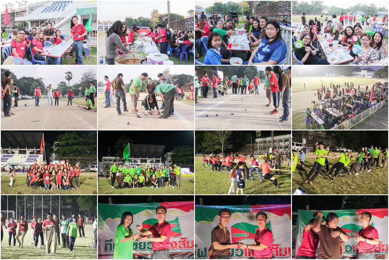 กีฬาเขียวแดงสัมพันธ์ ประจำปี 2559