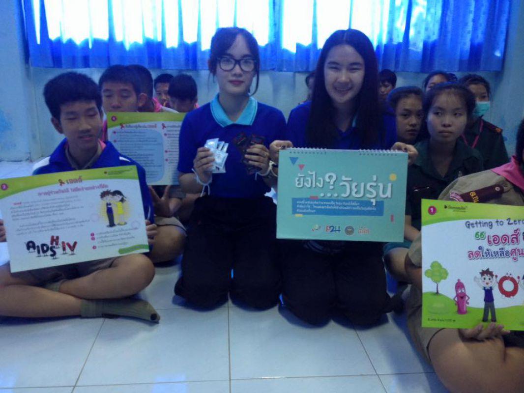 นักศึกษา มทร.ล้านนา ลำปาง จัดโครงการแบ่งปันความรู้พี่สู่น้อง