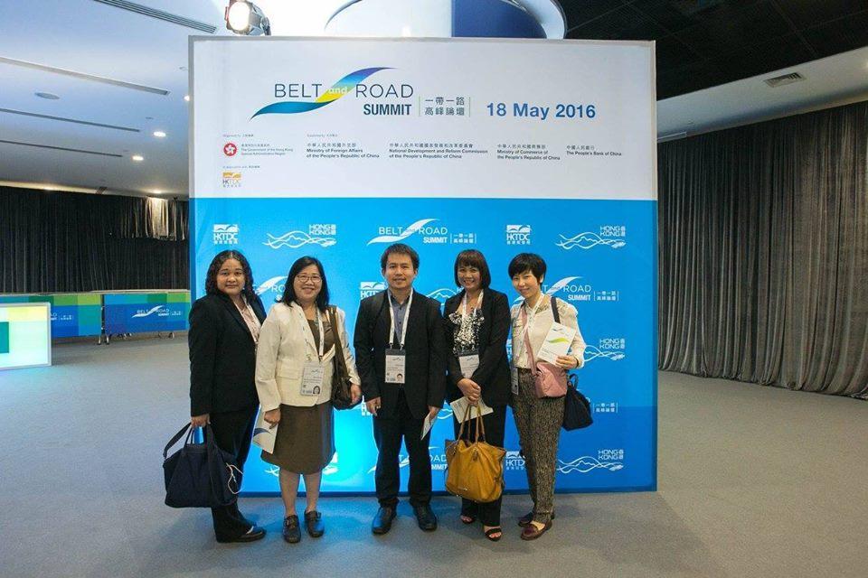 งาน International MICE Academic Exchange Programme (AEP)