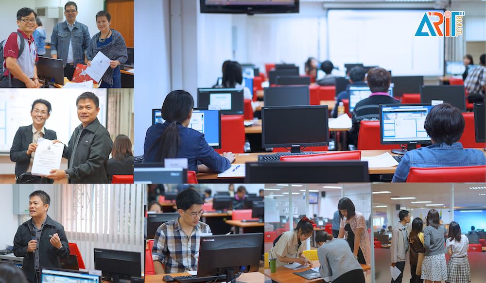 วิทยบริการฯ จัดสอบ ICT หลักสูตร Word Process และ Spreadsheet พนง.ในสถาบันอุดมศึกษา