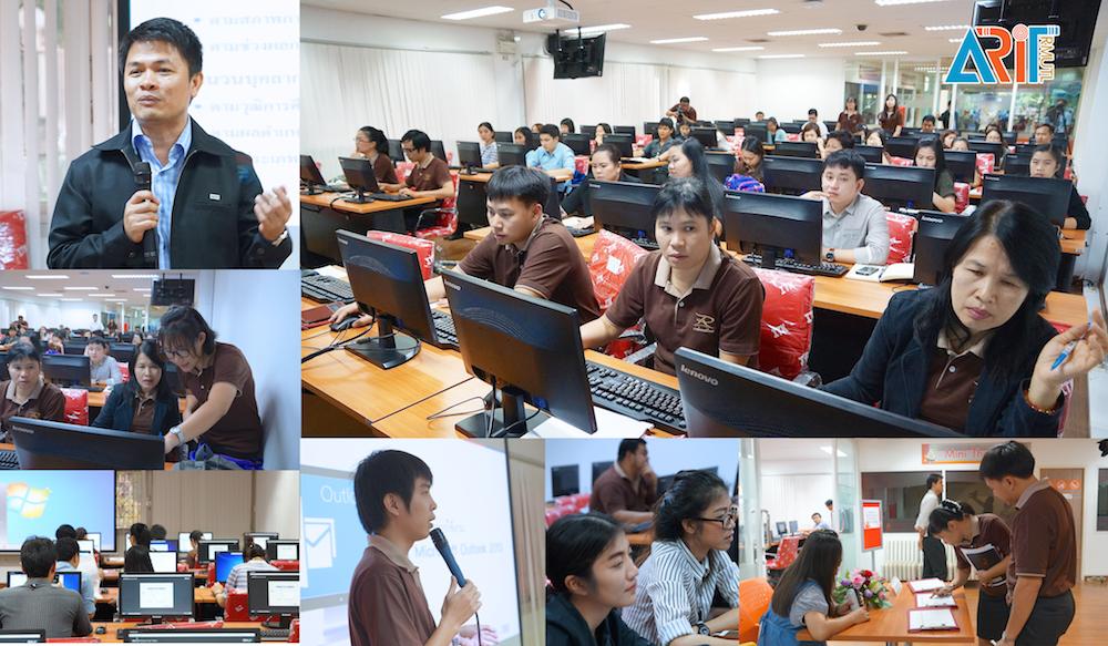วิทยบริการฯ จัดอบรม การใช้งานระบบนัดหมายการประชุม โปรแกรม Office ๓๖๕ ของมหาวิทยาลัย ฯ