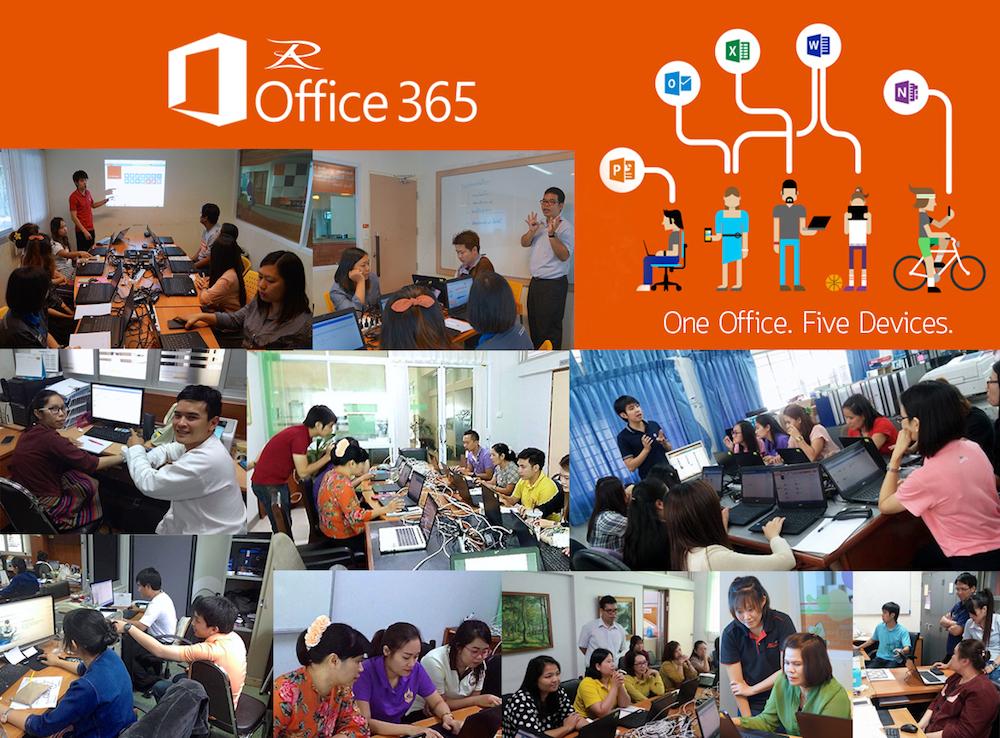 วิทยบริการฯ นำร่อง Office 365 พร้อมแนะนำการใช้งาน แก่หน่วยงานภายใน มทร.ล