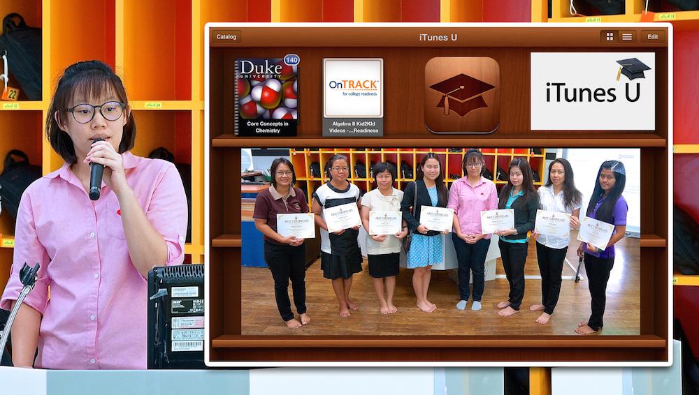 หลักสูตรที่ ๑๐ การสร้างบทเรียน Mobile Learning ด้วยระบบ iTunes U