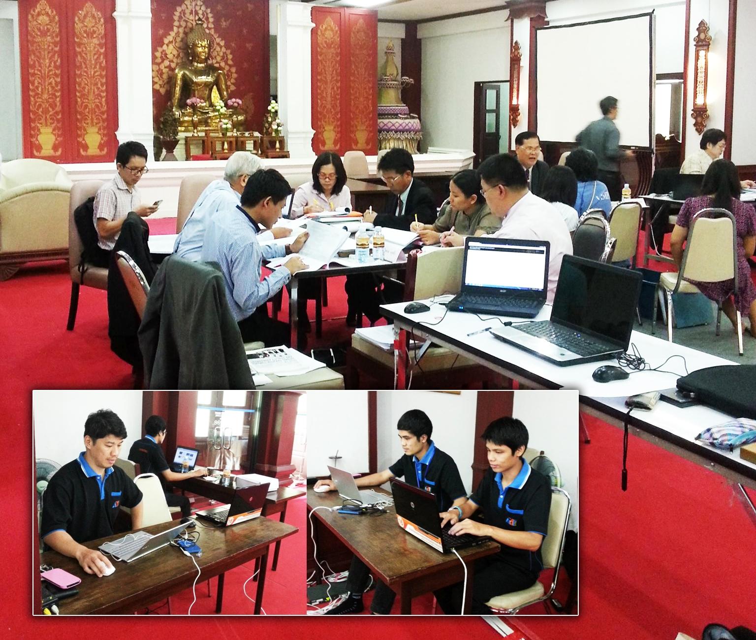 Rmutl Arit Service บริการ สารสนเทศฯ เพื่อการประเมิน สมศ.
